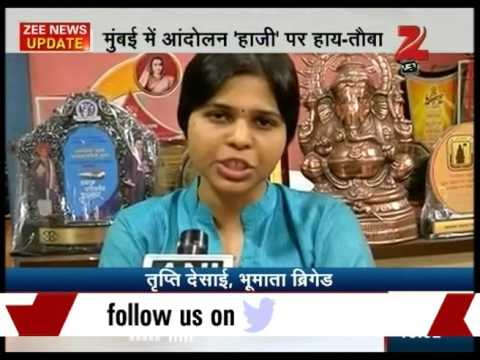 Haji Ali Dargah row: Samajwadi Party workers arrive to stop Trupti Desai
