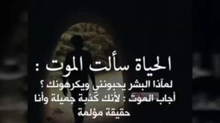اجمل اغنيه تركيه تشوفها في حياتك 💔 ليلم لي ✋
