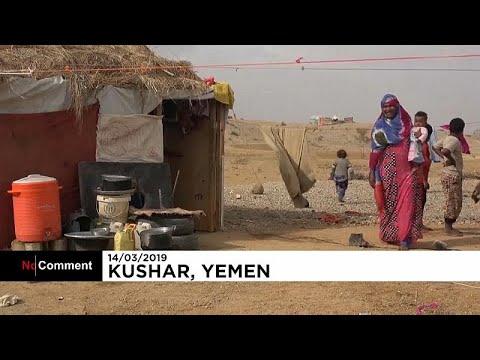فيديو: ارتفاع حدّة الاشتباكات في كوشار اليمنية يزيد مأساة النازحين فيها…  - 09:53-2019 / 3 / 15