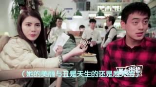 【暴走街拍】网红主播街头采访突然遭激吻