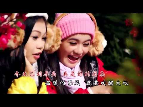 [Q-Genz 巧千金] Medley: 恭喜恭喜+拜年+鸿运当头+恭喜发财 高清版 MV-- 春风得意 2017 (Official HD MV)