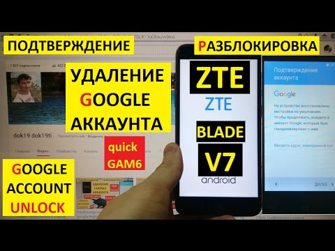 consistently zte warp 7 bypass google account they