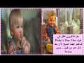 هل تتذكرون طفل في فيلم  (baby's Day Out ) شاهدو كيف اصبح الآن بعد 23 عام من فيلم  ... صور صادمة  ! video