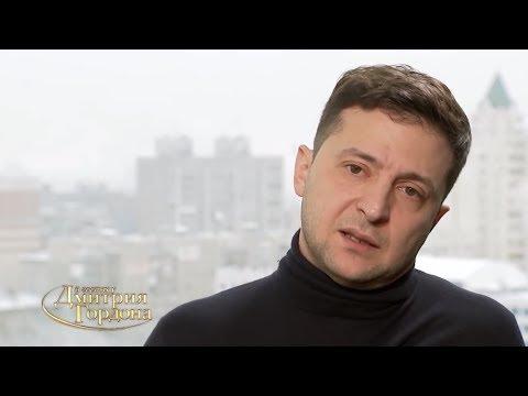 Зеленский о конфликте с Кадыровым