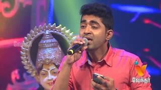 Video V Voice Ayudha Pooja 2016 Spl -Part 1  Vendhar Tv download MP3, 3GP, MP4, WEBM, AVI, FLV Agustus 2017