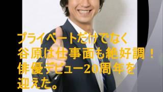 俳優の谷原章介(42)に今月上旬、第6子となる女児が誕生した。 3男3女...