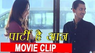 पार्टी है आज | Party Hai Aaja | Movie Clip | HOSTEL RETURN