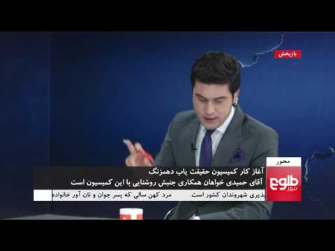 MEHWAR: Attorney General Promises Impartial Probe Into Rally Attack