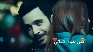 أغنية محمود الغياث ربي رزقني حالات واتس اب 💔💔💔