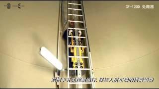 3SLift风机免爬器(微型升降机), 单轨防脱落更安全