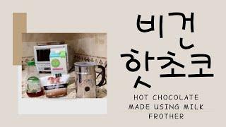 Vegan hot chocolate feat. milk…