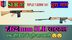 7.62mm SLR रायफल के बारे मे पुरी जानकारी|7.62mm SLR RIFLE|FOR NCC B & C cert.||by-Nitin Nikode
