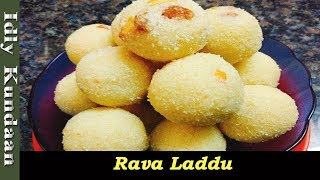 Rava Laddu Recipe in Tamil | ரவா லட்டு | Deepavali Special Sweets Rava Laddu in Tamil