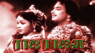 Raja Rajan | M.G.R, P.S.Veerappa, Padmini | Tamil Full Movie HD