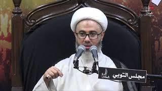 الشيخ مصطفى الموسى - كيف أصبح الإمام الحسين عليه السلام شعيرة من شعائر الله سبحانه وتعالى