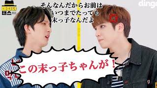 【日本語字幕】フイリーダーに言われちゃ何も言い返せない… マフィアダンス②【PENTAGON】