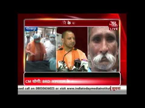 CM Yogi Live From Gorakhpur