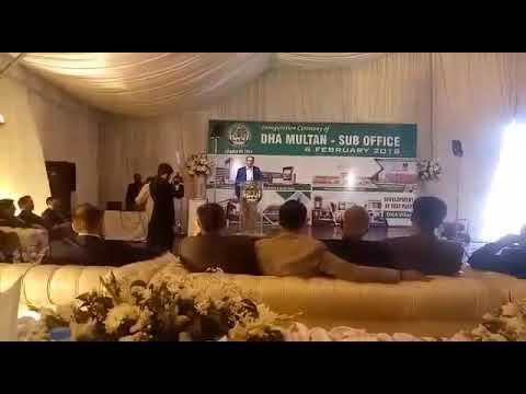 Dha Multan Lahore Office Opening