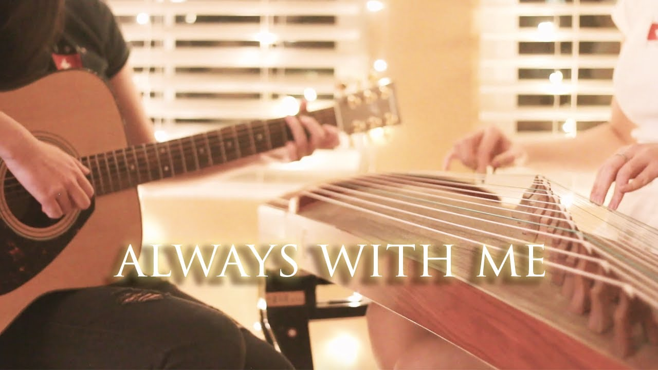 Always With Me guitar&guzheng cover (feat.Siran)