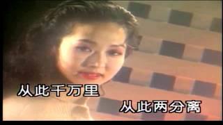 韓寶儀  無奈的思緒  【KARAOKE】Han Bao Yi『WU NAI DE SI XU』肖寒甜美的情歌缠绵的思绪 甜歌皇后80年代百萬暢銷國語成名代表作新馬歌后经典華語怀旧金曲老歌精选流行好歌
