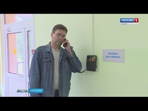 """Детская поликлиника в Петрозаводске становится """"бережливой"""""""