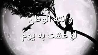 اجمل شيله حب بالعالم (مشتاق لك ) | ابو حنظله 2019