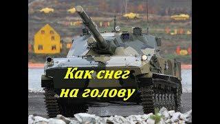 Американские СМИ: Русские танки упадут с небес