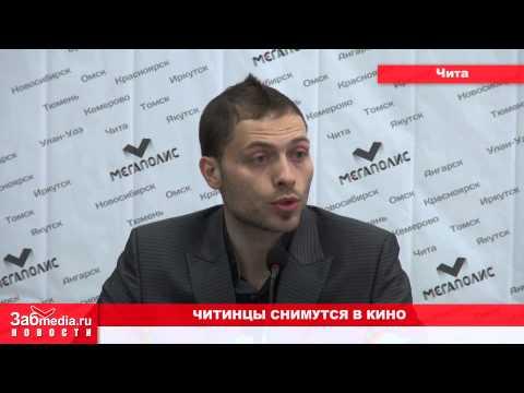 Премьера фильма Похабовск. Обратная сторона Сибири в Киномаксе