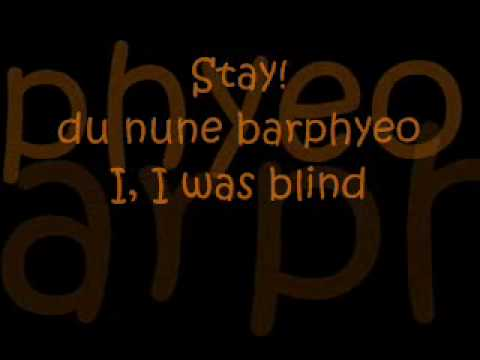 Jo Jo Lyrics - SHINee (Lyrics on Screen)