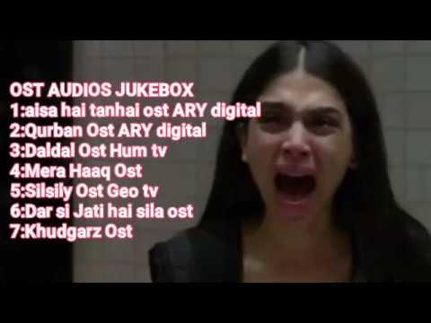 Best ost songs|| pakistani dramas  || Audio jukebox 2017|| famous Ost