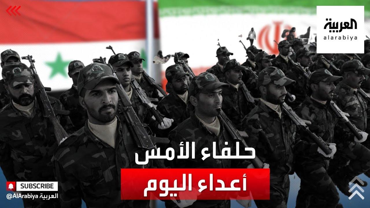 هل تدخل الميليشيات الإيرانية في حرب مع النظام السوري قريبًا؟  - نشر قبل 22 دقيقة