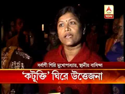 Tension in Raiganj over eve teasing