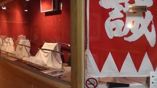 倉敷刀剣美術館に行きました 岡山県倉敷市 20160111 KATANA(SAMURAI SWORD) 일본도