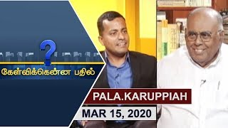 (15/03/2020) Kelvikkenna Bathil | Exclusive Interview with Pala. Karuppiah | Thanthi TV