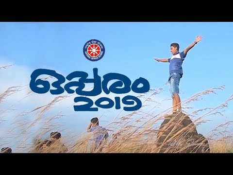 Opparam 2K19 | NSS Camp Recap Part #01 | Don Bosco Arts & Science Colleg...