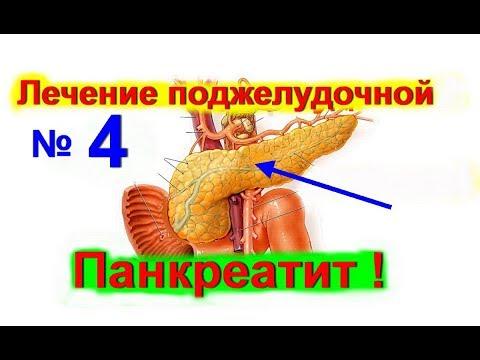 Картофельный сок: польза и вред, употребление при