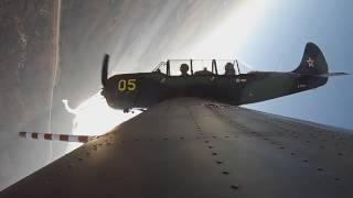 Aerobatic Ride YKD