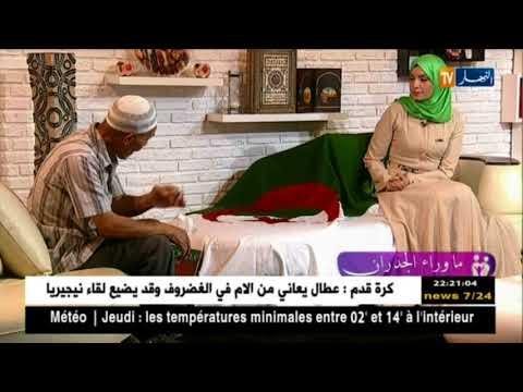 ما وراء الجدران: شهادة حية من والد الشيخ شمس الدين المجاهد الذي عايش الثورة التحريرية