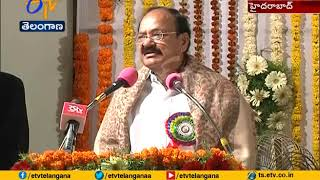 Conference on Marketing  Finance Taxation  Venkaiah Naidu Attended  in Hyd