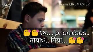 Assamese Lovely cute fight conversatation