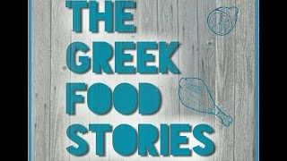The greek food stories chicken fillet with bacon cheddar feta cheese and greek salad (recipe)