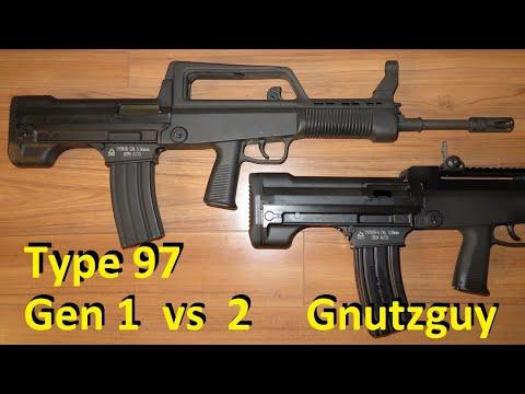 Canada ban Bullpup? Type 97 EMEI Gen 1 vs 2. QBZ-95.
