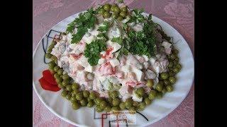 Салат с ветчиной, яйцами и овощами