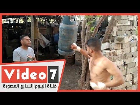 الفرعون الصغير يلعب ملاكمة مع الأنبوب الحديدي  - 03:59-2020 / 5 / 20