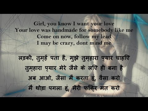 Ed Sheeran - Shape of You | English + Hindi Lyrics
