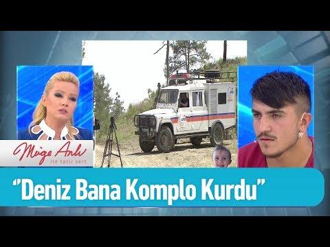 Özkan'ın Komplo Iddiası... - Müge Anlı Ile Tatlı Sert 29 Mayıs 2019