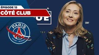 CÔTÉ CLUB EPISODE 15 - VERONIQUE