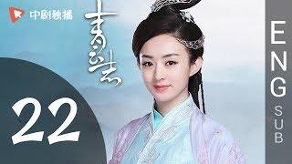 The Legend of Chusen (青云志) - Episode 22 (English Sub) Mp3
