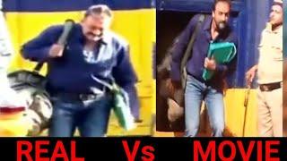 Real scene of releasing Sanjay Dutt from the Jail Vs Movie Scene Sanju | Kundu Raja