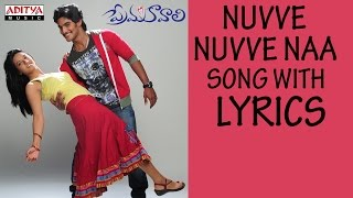 Prema Kavali Full Songs With Lyrics - Nuvve Nuvve Naa Song - Aadi, Isha Chawla